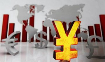 China to speed up two-way financial opening up, RMB internationalization