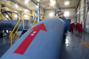 Silk Road Fund, Novatek to sign deal on Yamal LNG project