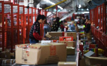 China Focus: Chinas courier services expand overseas