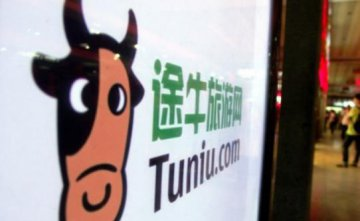 HNA Tourism invests 500mln USD to buy stakes in Tuniu (TOUR.NASDAQ)