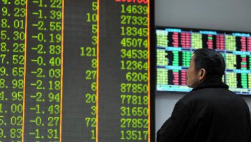 Chinese shares open tad lower on Tue.