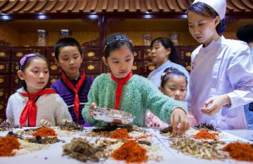 More players may be allowed to produce traditional Chinese medicine granule