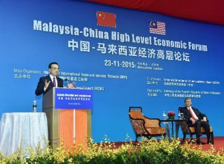 Roundup: China, Malaysia vow to boost trade, investment