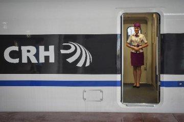 Hainan trials worlds first high-speed loop line