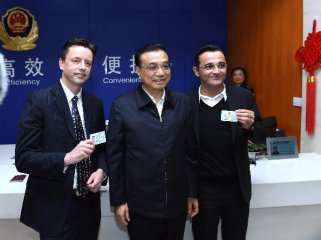 Premier urges stronger reform in financial service in Shanghai FTZ
