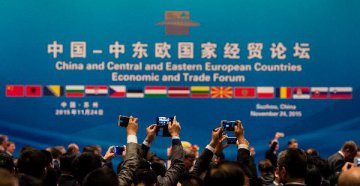 China, CEE countries sign memo to promote Belt and Road Initiative