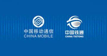 China Mobile buys assets from subsidiary China Tietong