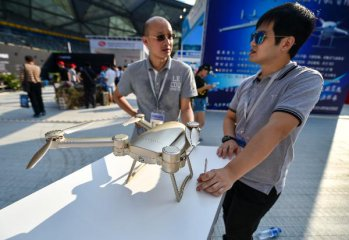 China likely to issue regulation on UAV operation in Dec.