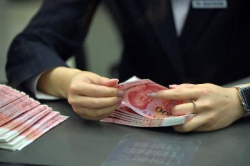IMF discusses whether to include RMB into SDR today