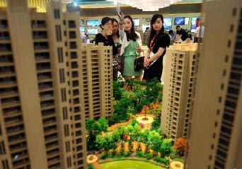 Chinas new home prices rise for fourth consecutive month in November, CIA