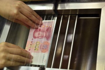 Yuan and SDR: a welcome change for China and world