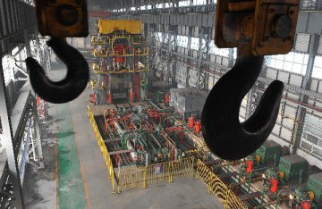 Chinas PPI may fall around 5.8pct y-o-y in Nov., Mysteel