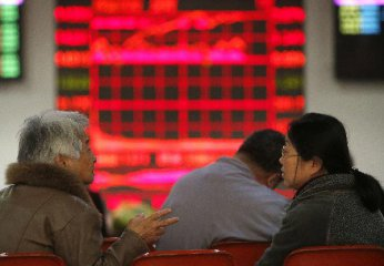 Chinese shares open lower on Wed.