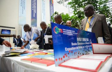 Production capacity cooperation with China good for Africa --Ugandan expert