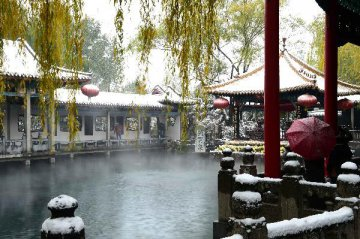 Shandong province releases local 13th Five-year Plan