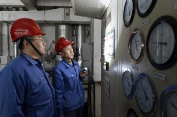 Coal-fired power plant asked to be cleaner,more energy efficient in efforts