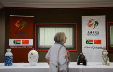China Africa Development Fund hits 5 bln USD