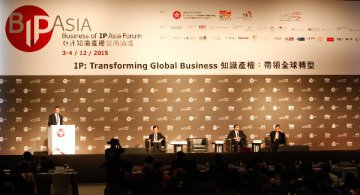 BIP Asia Forum: HK to build an intellectual property trading platform