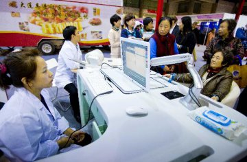 Elderly care market favored by various capitals