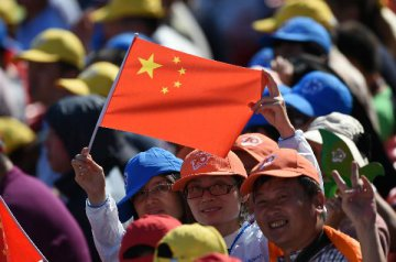 """International institutions recommend holding """"Emerging China"""""""