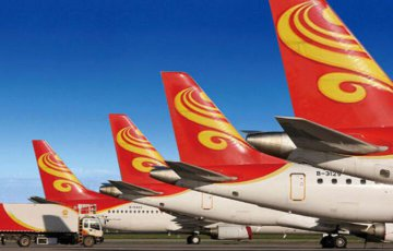 Hainan Airlines to downsize new share issuance via private placement