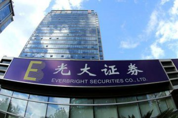 Everbright Securities applying for IPO on HKEx main board