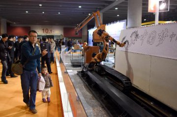 China capital city Beijing eyes high-end manufacturing sectors