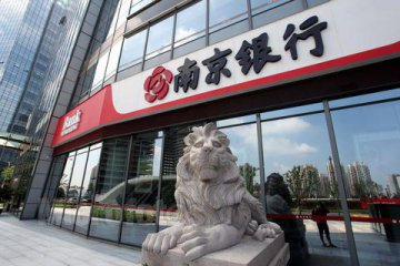 Bank of Nanjings preferred stock issuance application OKd by CSRC