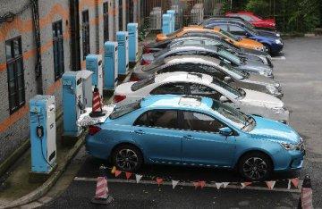China Nov. new energy vehicle output up 600pct y-o-y, MIIT