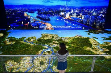 China unveils new rules on maps, regulating online map services