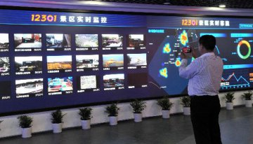 China is drafting 5-year big data industry devt plan, MIIT official