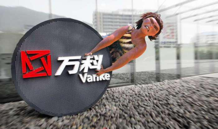 financial analysis of vanke In finance, beta is a measure of volatility volatility is considered  with the market check out our latest analysis for vanke property (overseas).