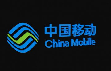 China Mobile to own over 1.4 mln 4G base stations by end-2016, chairman