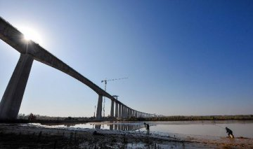 China to replace subsidy with reward to underpin PPP projects