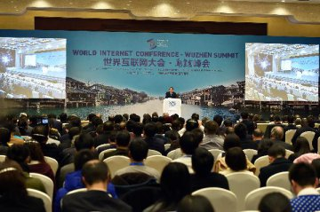 2nd World Internet Conference concludes with initiative