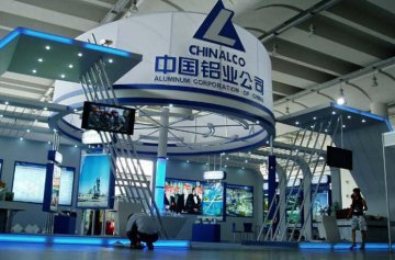 Merger between Chinalco, aluminum section of SPIC under discussion