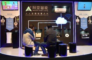 MIIT accelerates organization of industrial Internet alliance