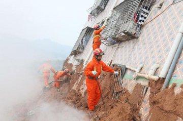 59 missing as landslide hits south China