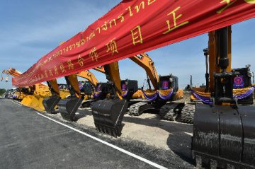 Railway cooperation with China ushers in new era for Thai development