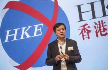 Charles Li: Ready for opening Shenzhen-Hong Kong Stock Connect