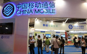 China Mobile (CHL.NYSE) adds 18.55 mln customers in Jan.-Nov.