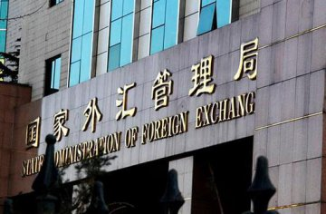 China forex regulator reiterates opening up capital account