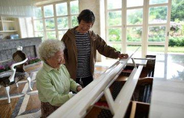 Lawmakers suggest open elderly care market