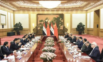 China, Iraq establish strategic partnership