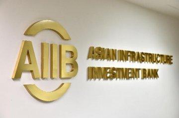 AIIB to be lean, clean, green, says president-designate