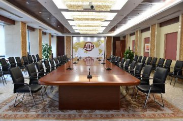 AIIBs launch a milestone in global governance reform