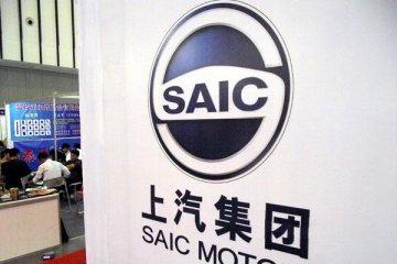 SAIC Motor forges strategic partnership with Shanghai SIPG Football Club