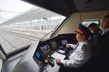Chinas railway diplomacy unlocks enormous cooperation potential