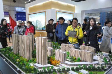 Housing prices in Chinese cities continued rise in December: report