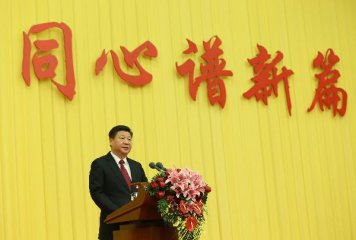 Xi highlights poverty reduction, intl role in New Year speech